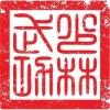LTUA Shaolin
