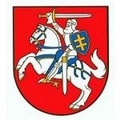 Kūno kultūros ir sporto departamentas prie Lietuvos Respublikos Vyriausybės