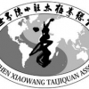 Pasaulinės Chen Xiaowang Taijiquan Asociacijos atstovybė Lietuvoje